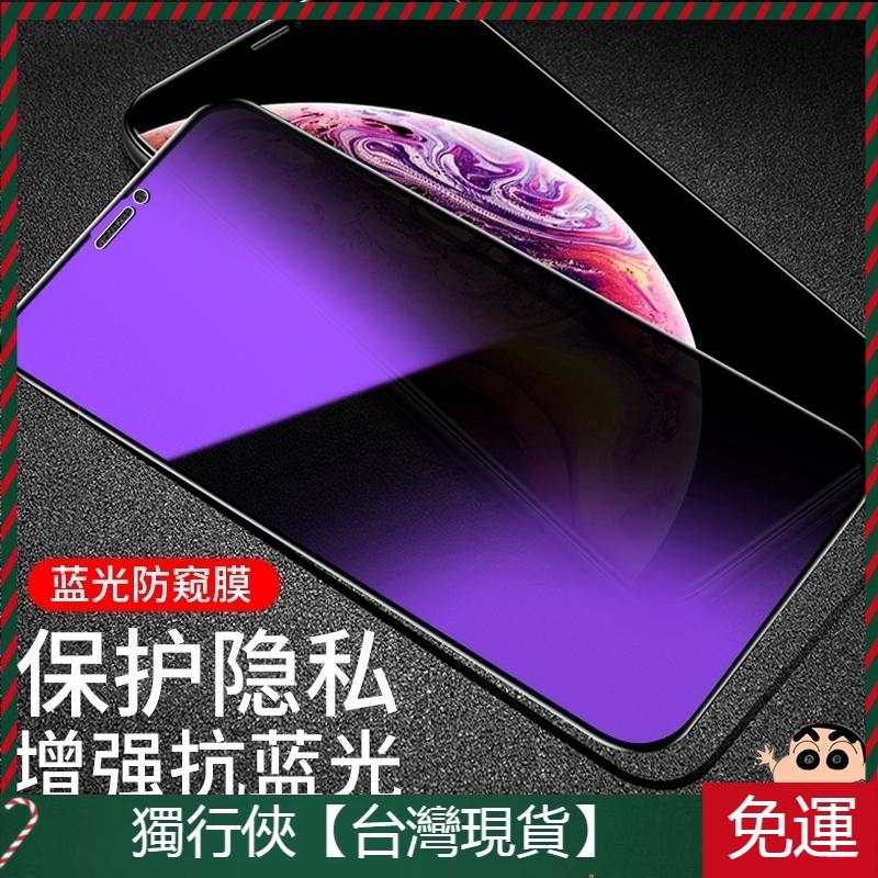 高清防窺熒幕貼 Sony索尼Xperia 10II 1II Z5 XA 5 10PLUS滿版鋼化玻璃膜 手機藍光保護貼