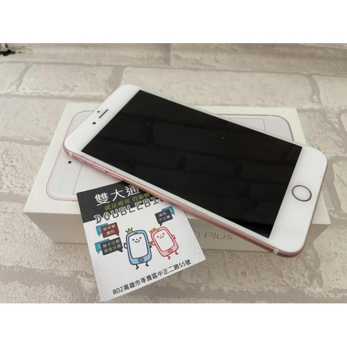 *高雄雙大通訊*Apple iPhone 6S Plus 64G 5.5吋/ 粉【二手盒裝9.8成新】