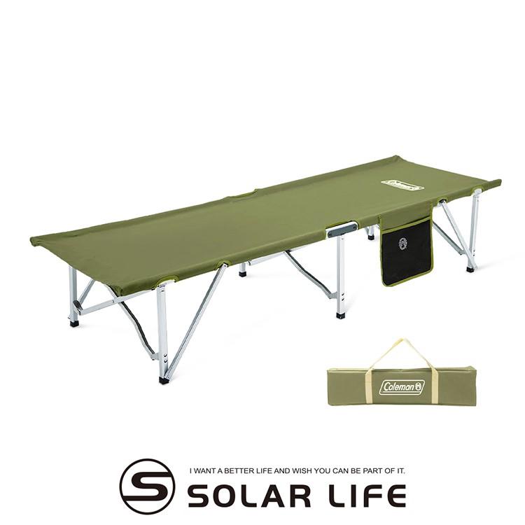 Coleman PACKAWAY 行軍床/CM-31296 戶外行軍床 輕量折疊床 行動午睡床 簡易躺椅 露營單人床