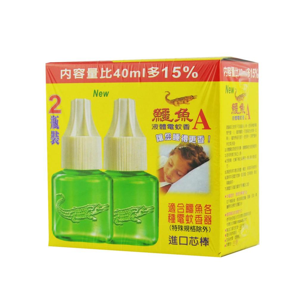 鱷魚 液體電蚊香 (46mlx2罐/組) 新加強配方 無香料