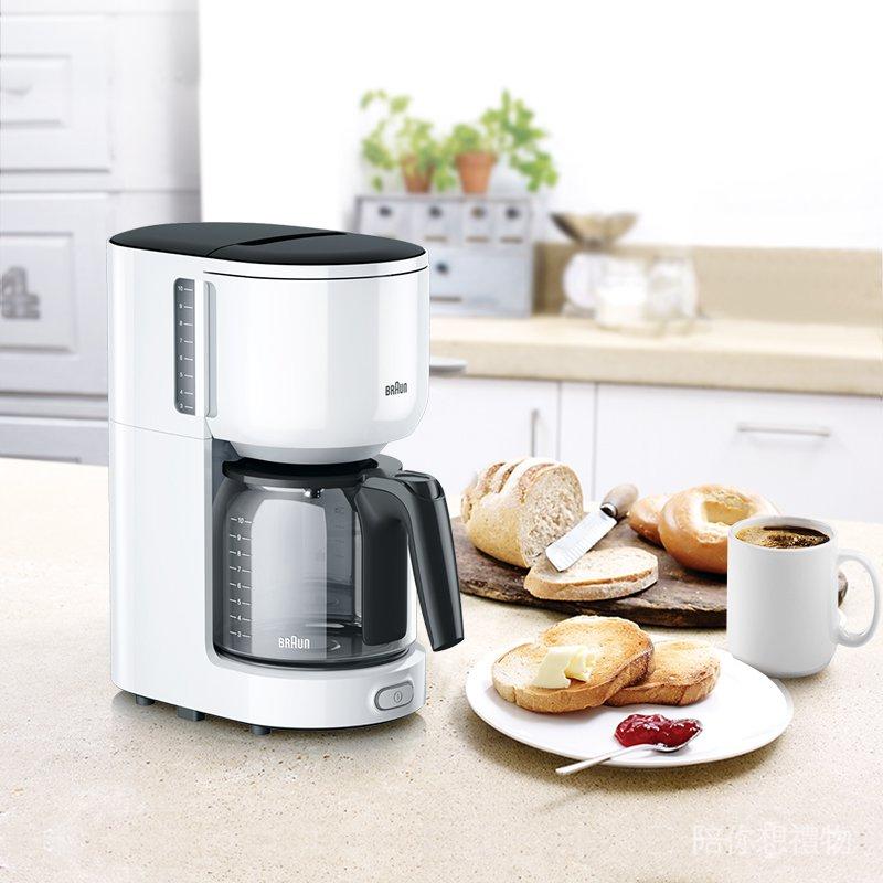 【寫意生活】Braun/博朗 KF3120咖啡機美式小型滴濾式全自動煮咖啡壺