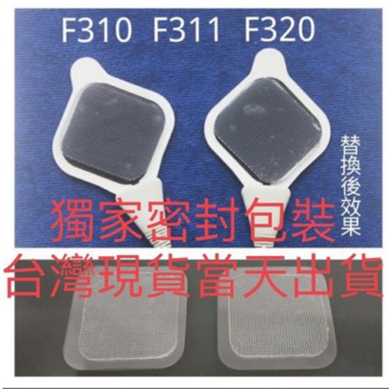 「現貨」omron歐姆龍按摩儀專用替換貼片密封新包裝HV-F320 HV-F311電極凝膠貼