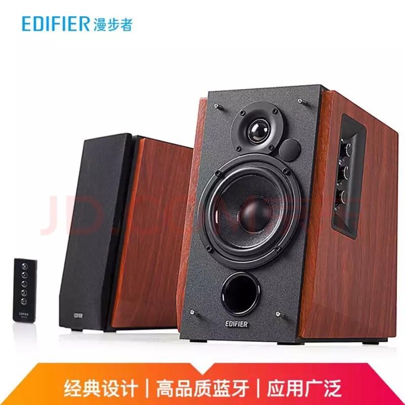 台灣現貨 全新 EDIFIER 漫步者 R1700BT  2.0 藍芽音響 多媒體喇叭 音響