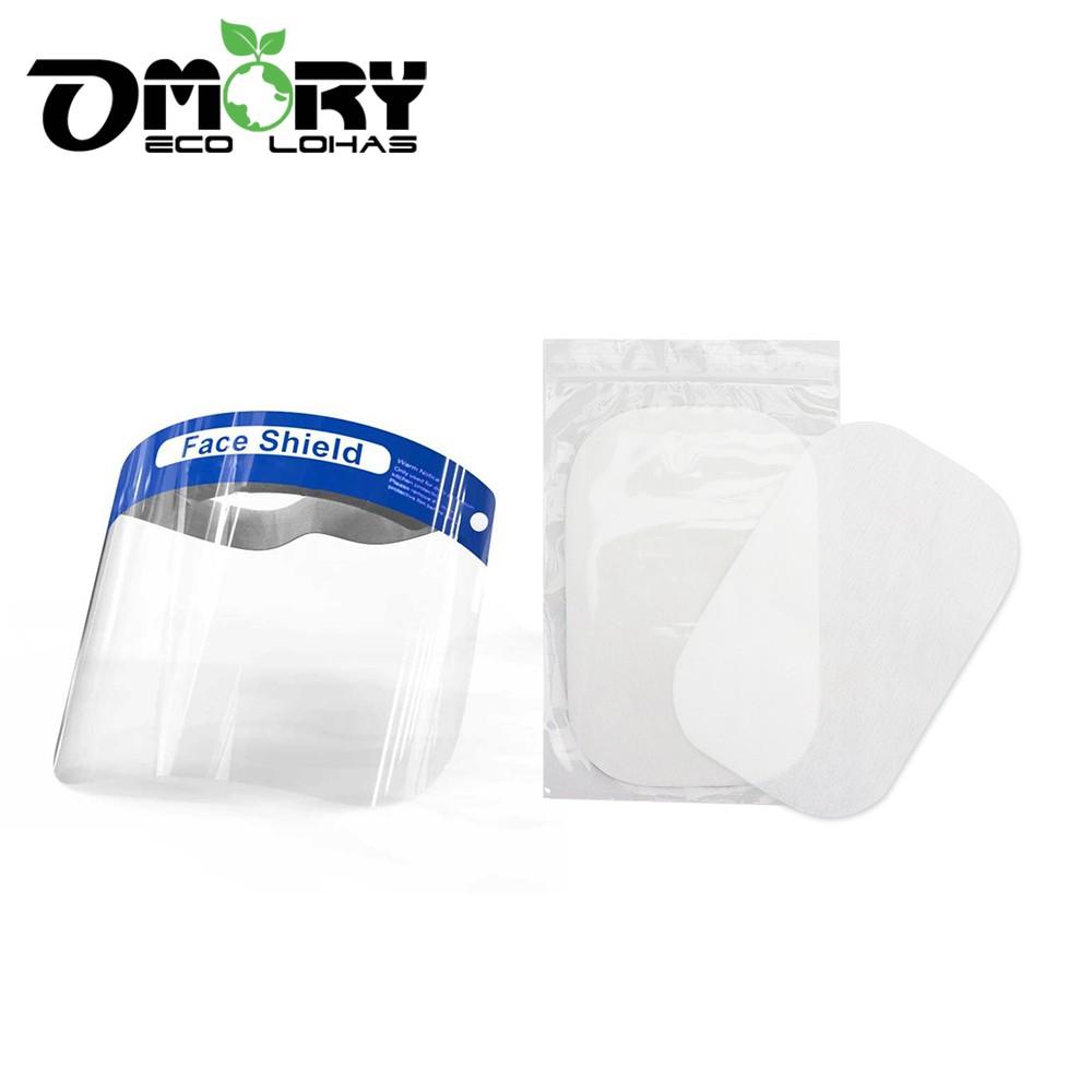 【OMORY】全面雙面防霧防護面罩 防飛沫面罩 防塵面罩 --量販組20入(附贈口罩墊片30枚)