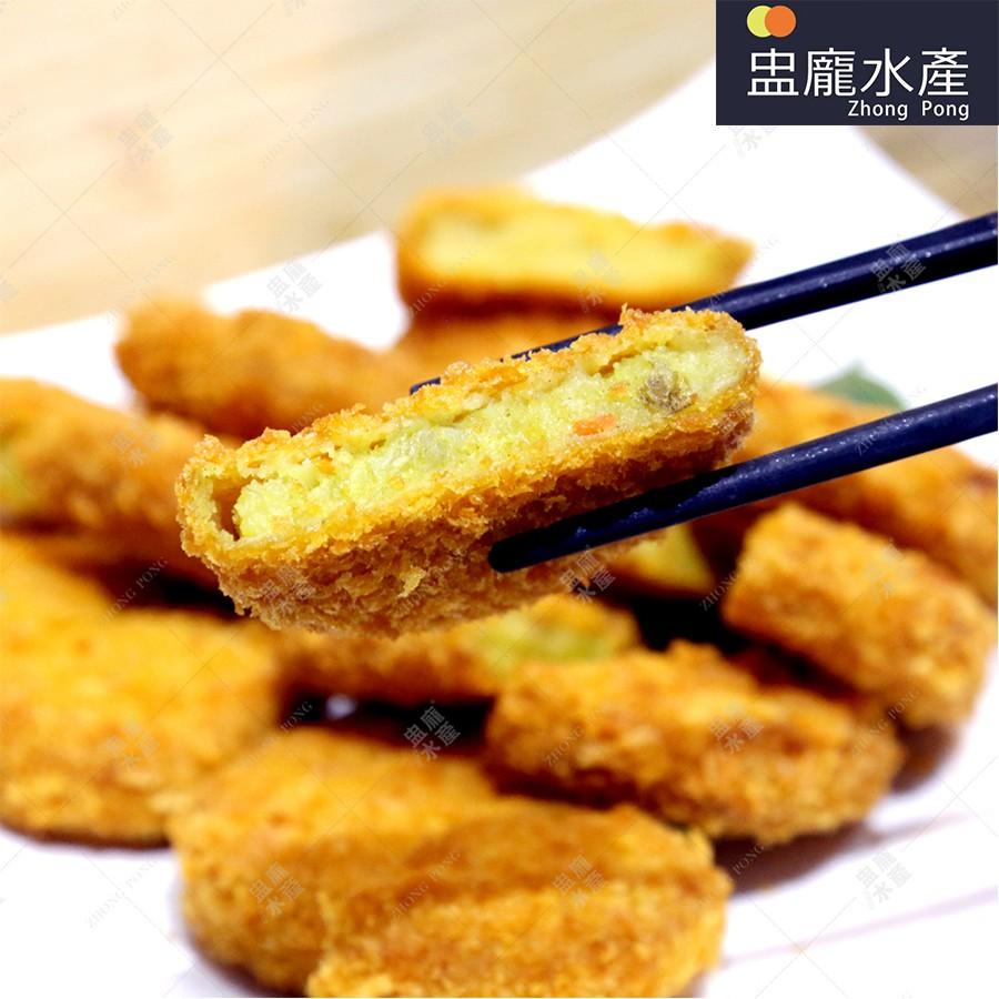 【盅龐水產】咖哩可樂餅8入 - 480g±5%(8入/盒)