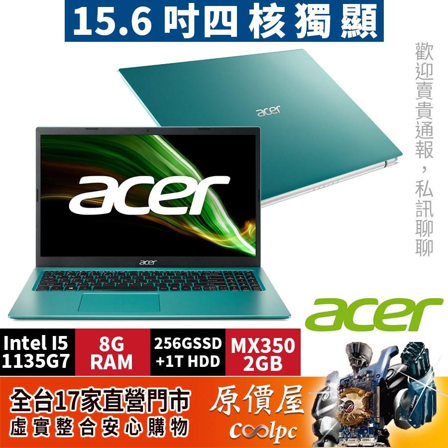 Acer宏碁 A315-58G-50M5 I5-1135G7四核心/15.6吋筆電/原價屋