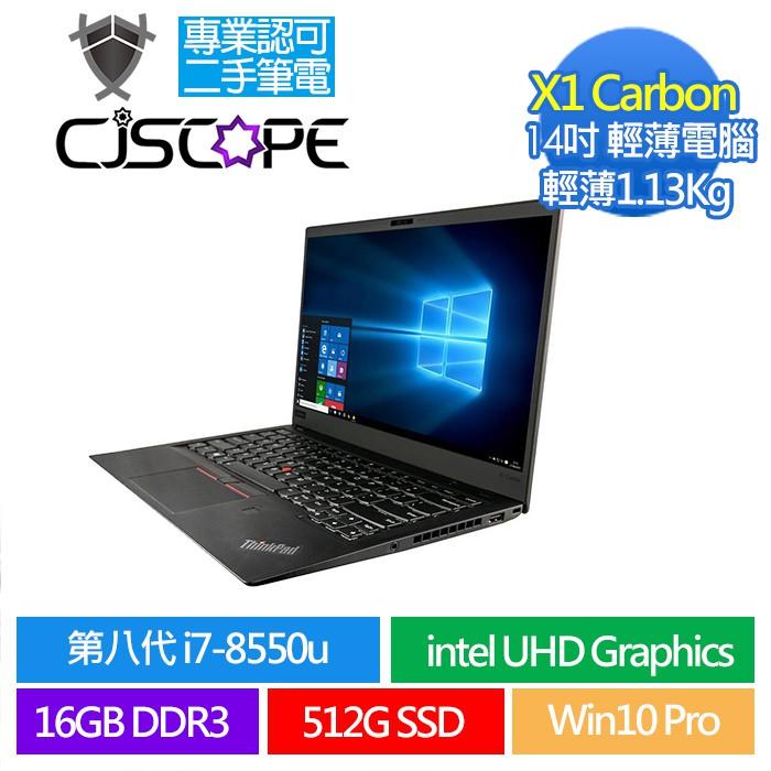 Lenovo Thinkpad X1 carbon 6th i7 8550u 16G 512G SSD 二手筆電
