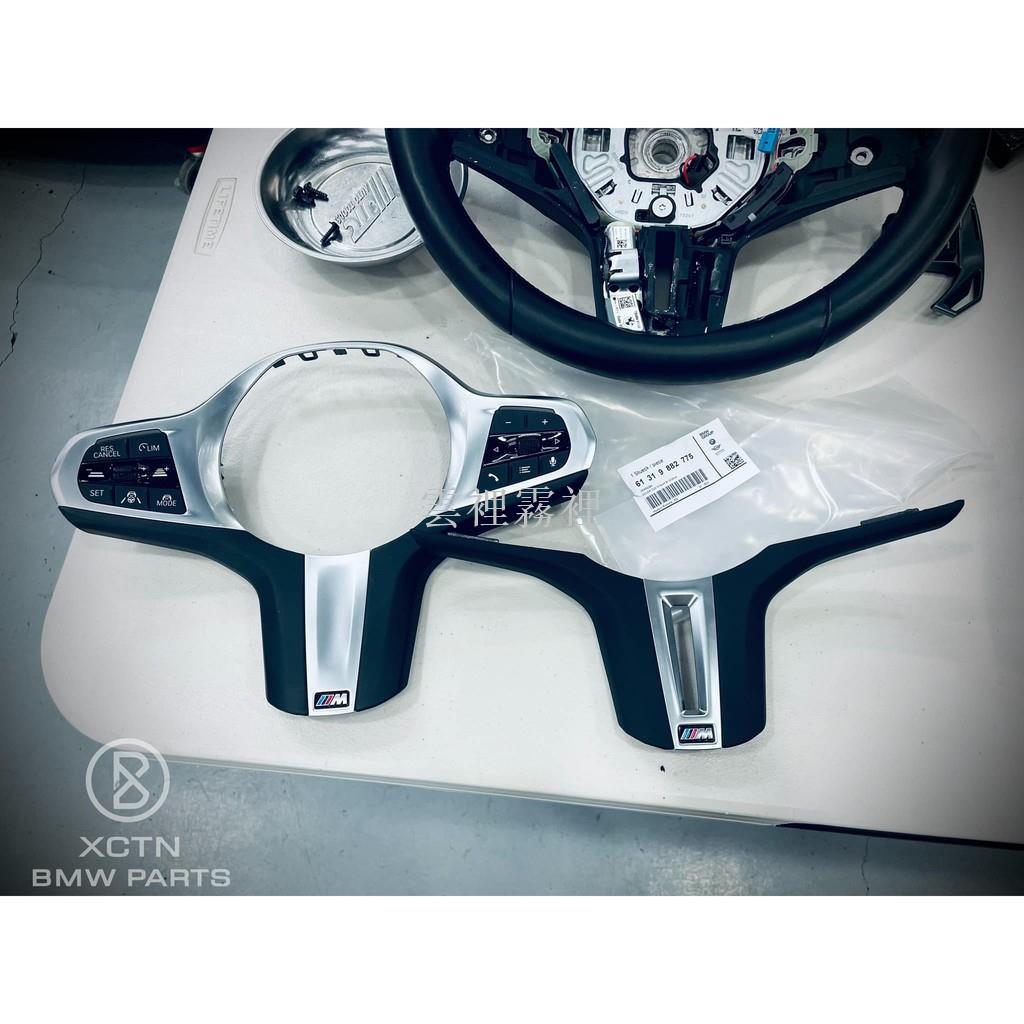 BMW 原廠 G20 F40 方向盤 簍空 前蓋 G80 G82 G21 G22 G29 F40 F44