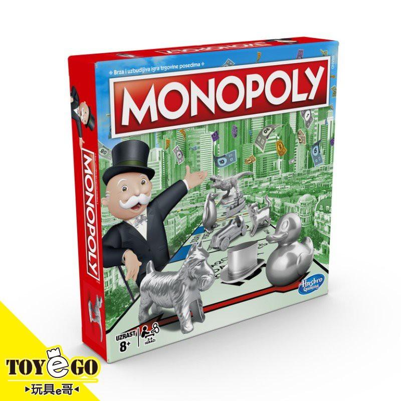 MONOPOLY地產大亨 快速成交地產投資遊戲 新版 桌上型多人同樂遊戲 桌遊 玩具e哥 58560