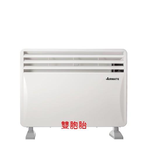 雙胞胎 AIRMATE 艾美特 居浴兩用對流式電暖器 HC51337G
