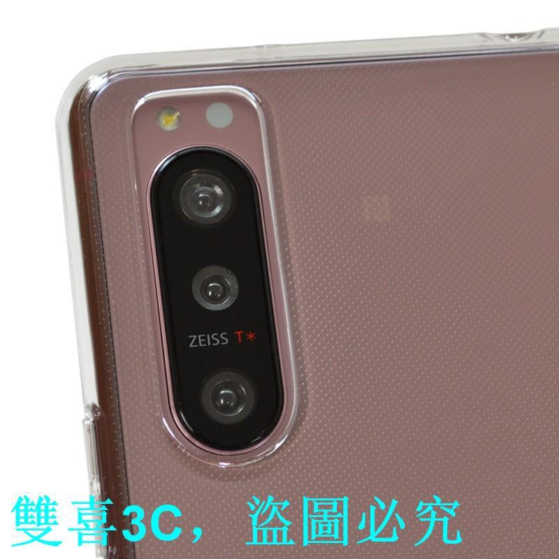 雙喜3C🔥台灣爆款🔥日本Rasta Banana索尼Xperia 5II手機保護殼套SO3C1