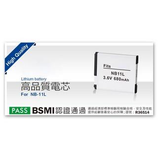 附發票😎適用 Canon NB-11L IXUS 265HS 132 140 170 A2500 A2600 鋰電池 新北市