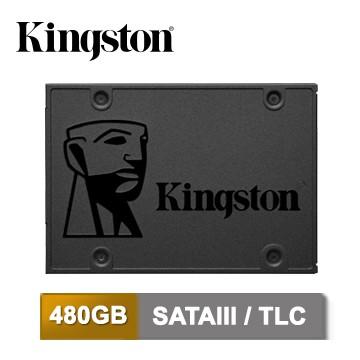金士頓 A400 120GB 240GB 480GB 2.5吋 SATA-3 固態硬碟
