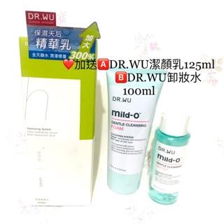 ⭐️加送DR.WU 溫和淨透潔顏乳 + 卸妝水 ⭐️ DR.WU 玻尿酸 保濕 精華乳 200ml (重量版) 全新現貨 高雄市