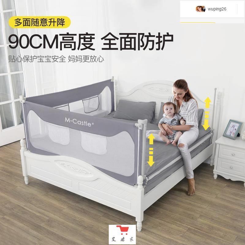 特價免運 M-castle/慕卡索嬰兒童床護欄垂直升降床圍欄寶寶防摔防護欄90cm