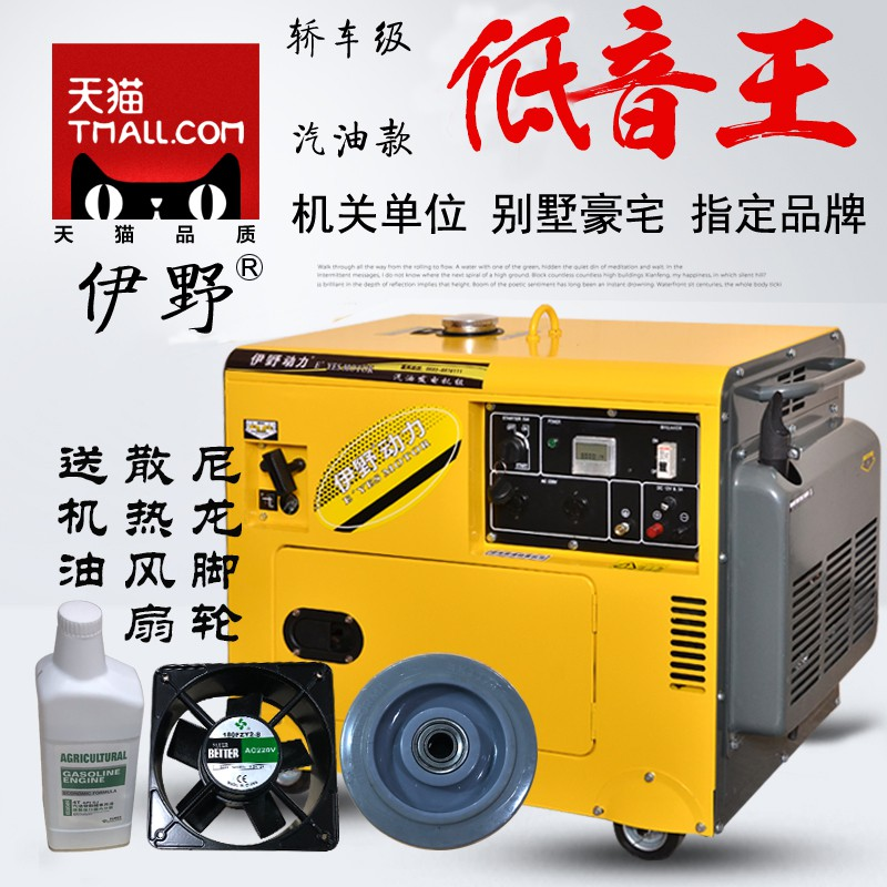 小型8kw6000W5KW汽油發電機家用10KW千瓦全自動靜音110V220V380V  可打統編
