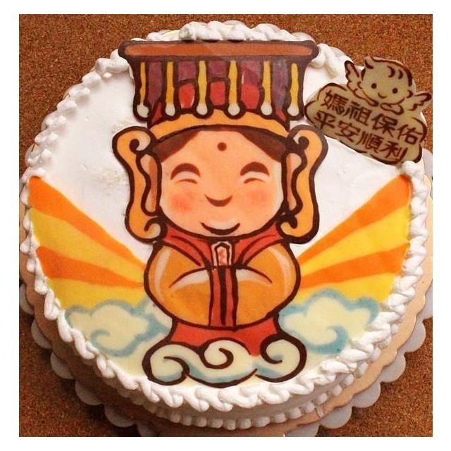 【寶屋】Q版媽祖卡通蛋糕6吋 +巧克力字牌可寫名字&祝福語 獨家販售