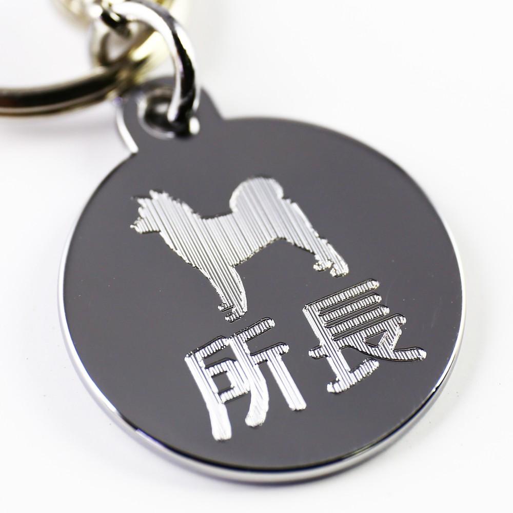 【銘記心禮】GO-1025經典圓寵物名牌、吊牌狗牌(免費雙面特殊刻字送鈴鐺)狗狗的護身符