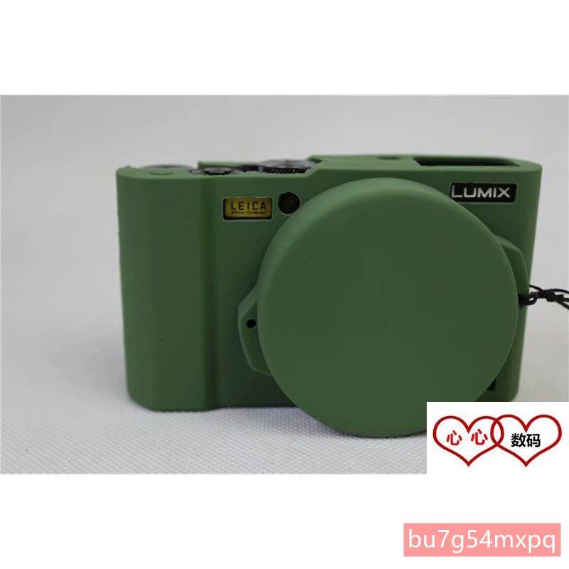 【精選下殺價】速發 相機收納 相機保護 鬆下LX10硅膠套 LX10專用相機包 內膽包 攝影包 保護殼 防震防摔-