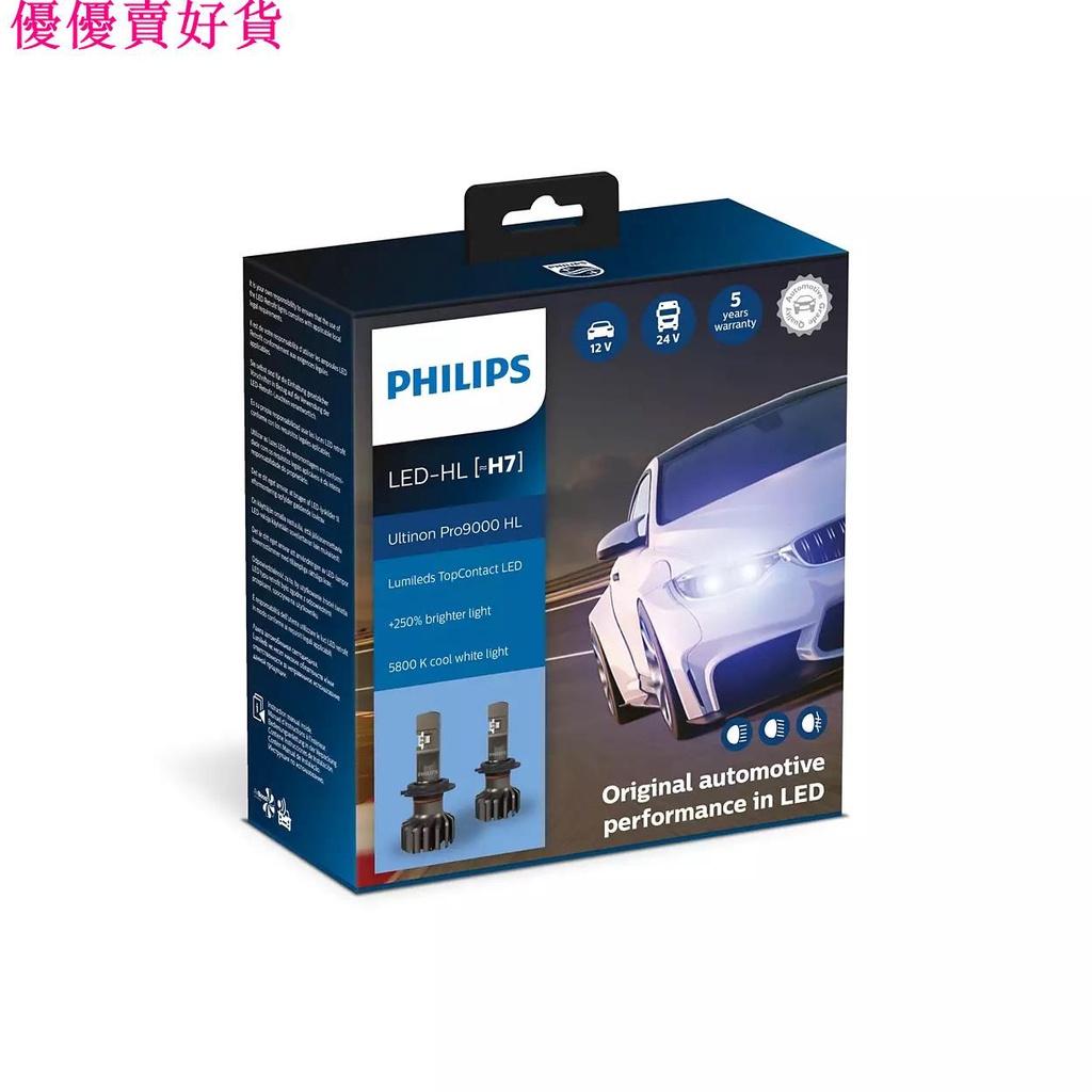 保固一年飛利浦 LED車燈 +250% Ultinon Pro9000 H1 H7 H4 H11 H優優賣好貨