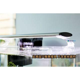 @墨耘@UP 雅柏/  ZX 系列-1.2尺/ 1.5尺熱帶魚【增豔燈】- LED 燈具 增豔紅燈 龍魚 新竹縣