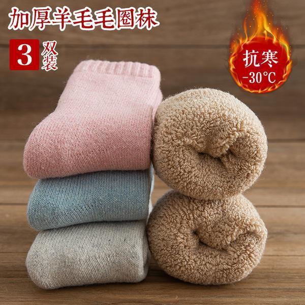 【現貨】限時秒殺⚡羊毛襪加厚款冬季保暖襪子女加絨保暖中筒襪冬天超厚老人睡眠棉襪純棉襪加絨襪船襪