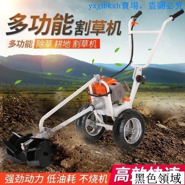 新品超低價割草機雅馬哈引擎手推式多功能輕便鋤草機鬆土機耕地機割草機鋤地開溝機免運直出