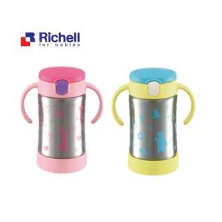 Richell利其爾 TLI不鏽鋼吸管保溫杯300ml/ 艾登熊/ 薇拉兔/ 花間鹿/ 萌答答/ 7個月以上 台中市