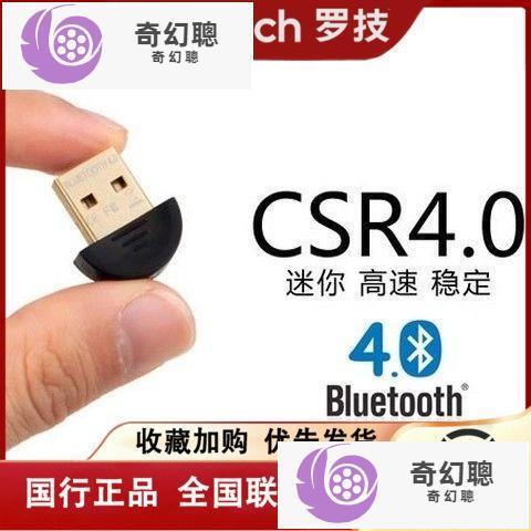 东4USB藍牙適配器鍵盤鼠標接收器羅技M337M558K480M336k3800924