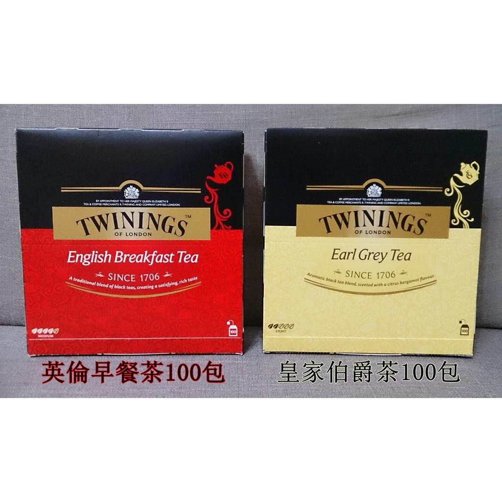 【好代GO】{代購} TWININGS 英倫早餐茶100包 皇家伯爵茶100包 唐寧茶 紅茶 好市多 COSTCO