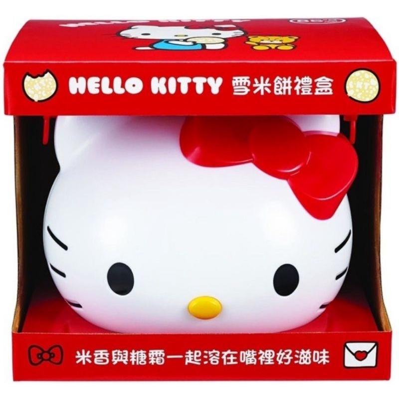 Hello Kitty雪米餅禮盒(只有kt背袋,無餅乾)