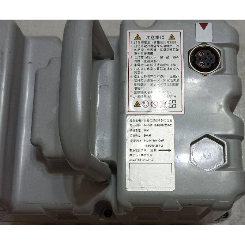 em50 em 50原廠20ah三元鋰電池, emoving e moving
