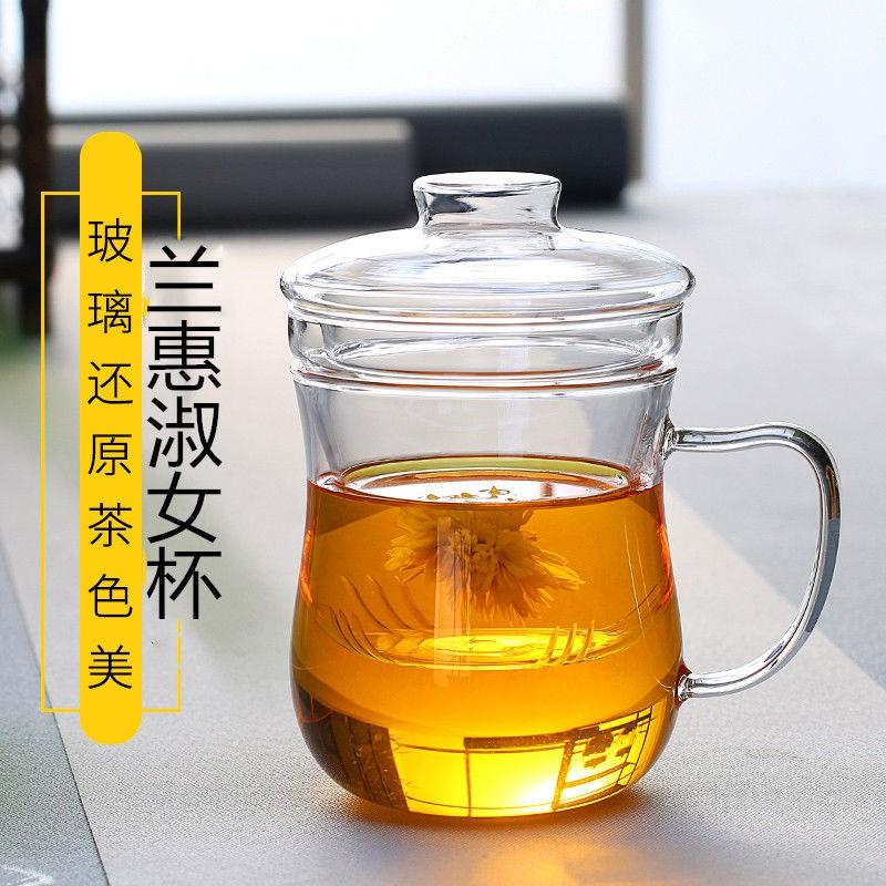 恆溫杯保温墊馬克杯咖啡杯✧【5折】 玻璃杯茶杯帶把帶蓋透明耐熱加厚過濾茶水分離水杯辦公杯