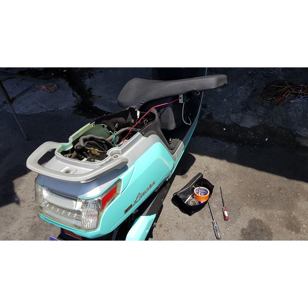 48V電動車【全電行】12小時快速更換 LINCHN 林晟 電動車電池更換 台灣湯淺 YUASA