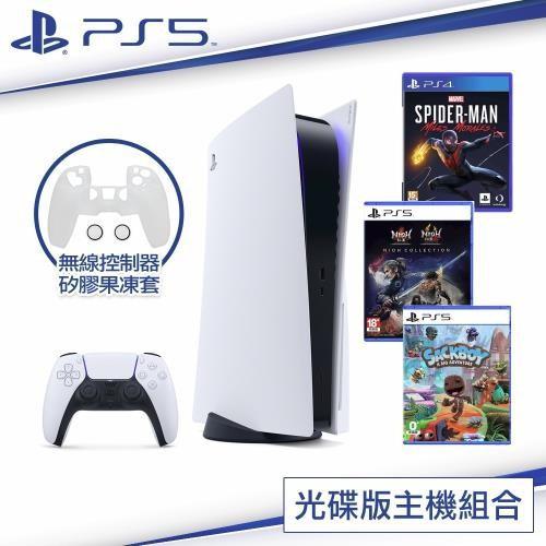 [現貨]SONY PS5標準光碟版主機