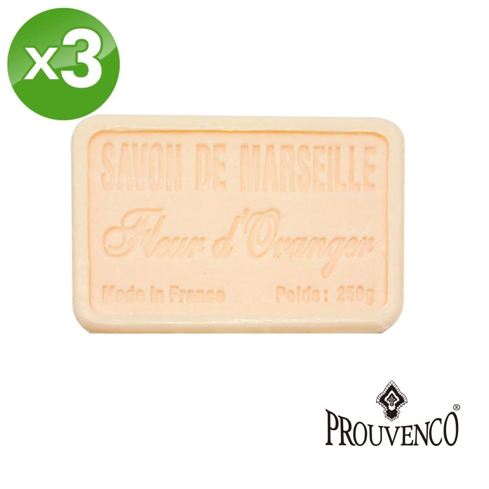 【PROUVENCO】法國原裝普羅旺詩香氛馬賽皂-橘子花(250gx3)
