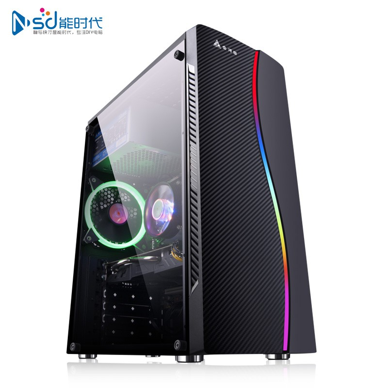 AMD銳龍R5 2600升3600/RTX2060Super臺式吃雞組裝電腦 整機裝機