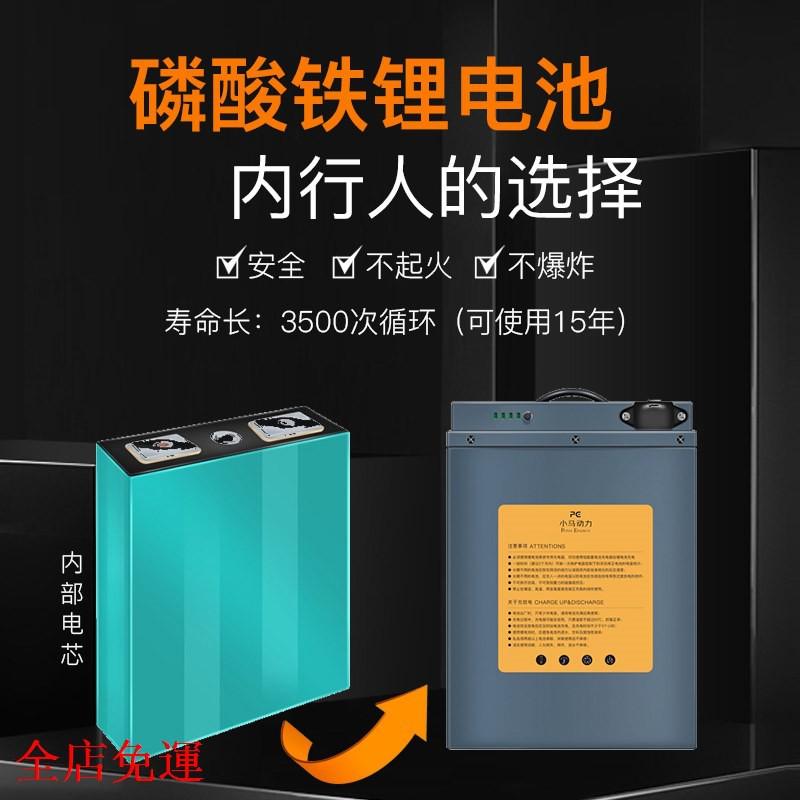 免運 機車電池 磷酸鐵鋰電池 60v 72v 48v伏電動車鋰電池 20ah32ah大容量電池 外賣鋰電瓶電池