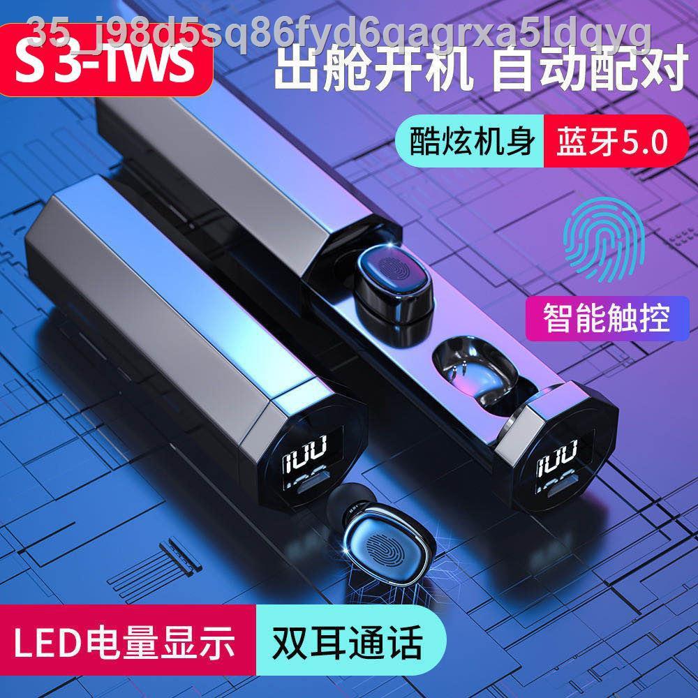 ✽跨境新品B9私模藍牙耳機TWS5.0數顯無線運動F9英文爆款藍牙耳機