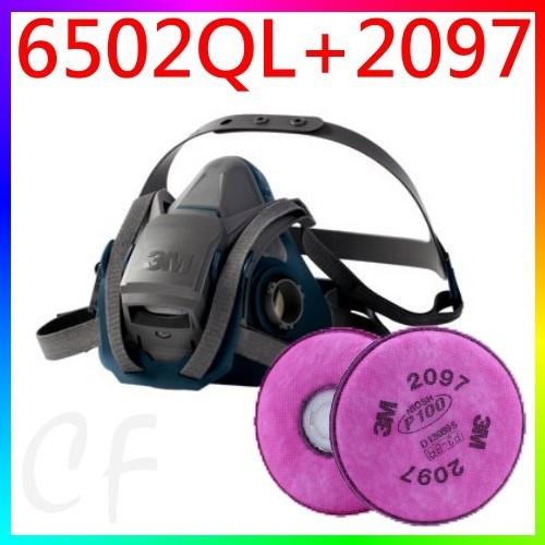 {CF舖}【附發票】3M 6502QL+2097快拆式防毒面具三件組(大全套)(防毒面具口罩 焊接 活性碳濾棉 噴漆)