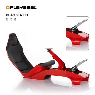 【新品上市】Playseat F1賽車遊戲座椅G27/ G29/ T300S方向盤支架模擬器飛車座椅 台南市