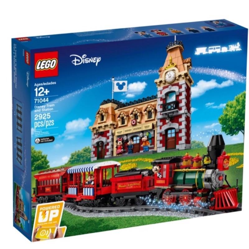 💯現貨💯LEGO 樂高 71044 迪士尼樂園 火車站 Disney train 迪士尼城堡 可搭配 71040