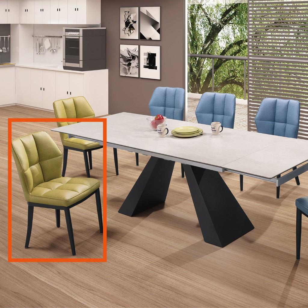 【47cm綠皮餐椅-B400-02】餐椅 北歐工業風 書桌椅 長凳 實木椅 皮椅布椅 餐廳吧檯椅 會議椅【金滿屋】
