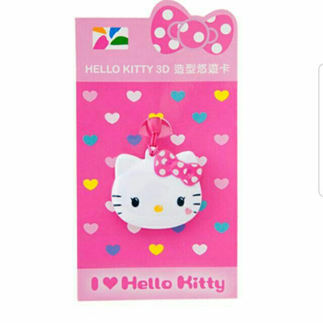 7-11 絕版品-Hello Kitty限定-3D造型悠遊卡