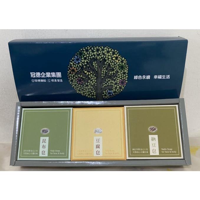 冠德/根基 股東會紀念品 台灣茶摳手工皂禮盒-80克*3入/盒裝