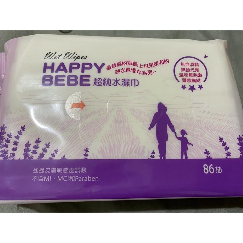 Happy bebe濕紙巾無蓋86厚抽