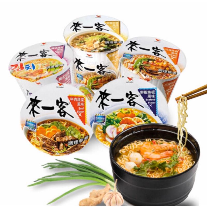 【來一客】鮮蝦魚板現貨驚爆最低價,12碗/箱,平均單價18.33元!