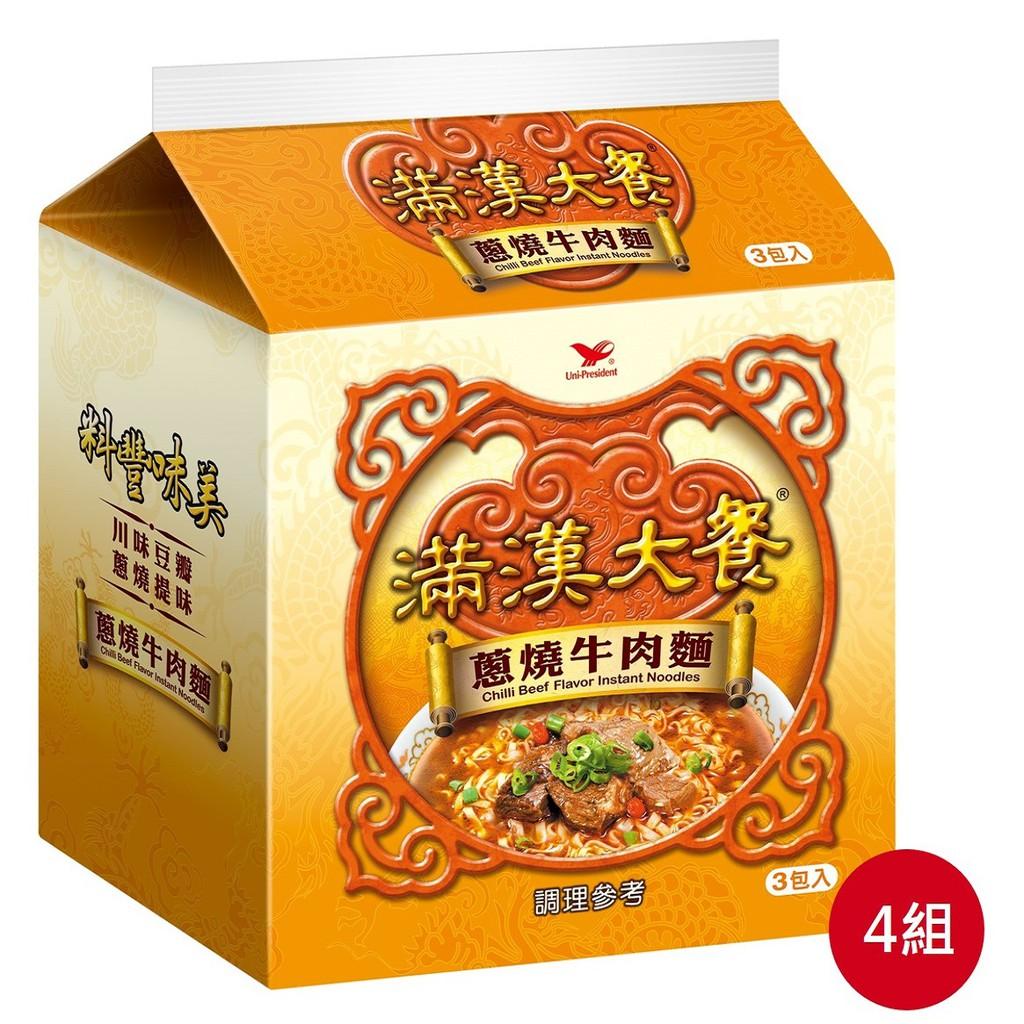 滿漢大餐 蔥燒牛肉袋(187g*12入/箱) 蝦皮24h 現貨