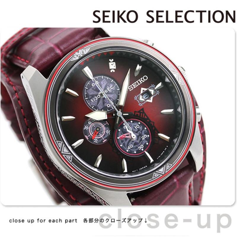 SEIKO X Monster Hunter 魔物獵人 15週年 雄火龍