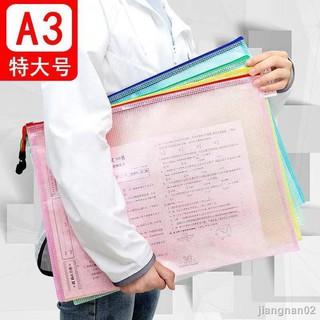 jian 現貨A3文件袋透明特大號網格拉鏈袋8K美術繪畫袋試卷資料收納袋圖紙袋